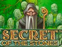 Secret Of The Stones от Netent – выиграть джек-пот игрового автомата
